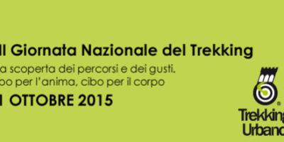 Trekking urbano edizione 2015